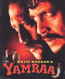 Yamraaj Cover
